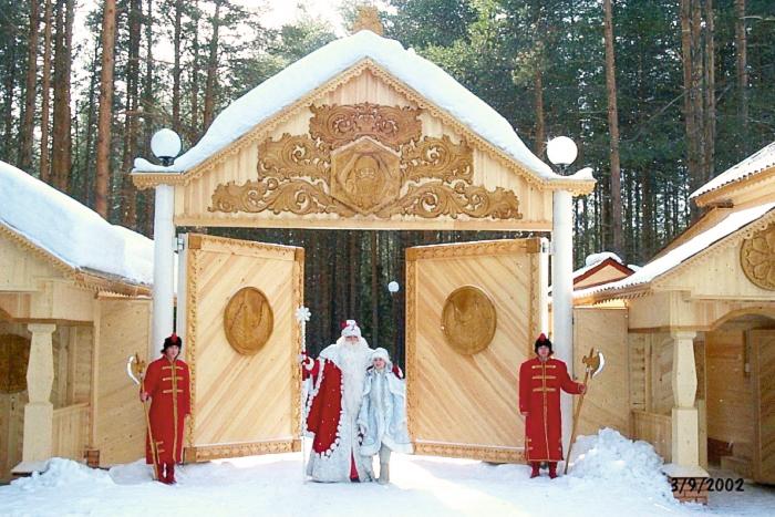 Начнет ли Вотчина Деда Мороза приносить прибыль в руках Корпорации развития?