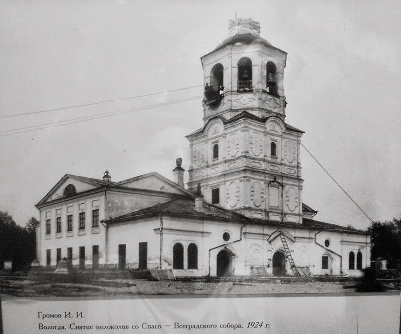 В Вологде хотят восстановить Спасо-Всеградский собор