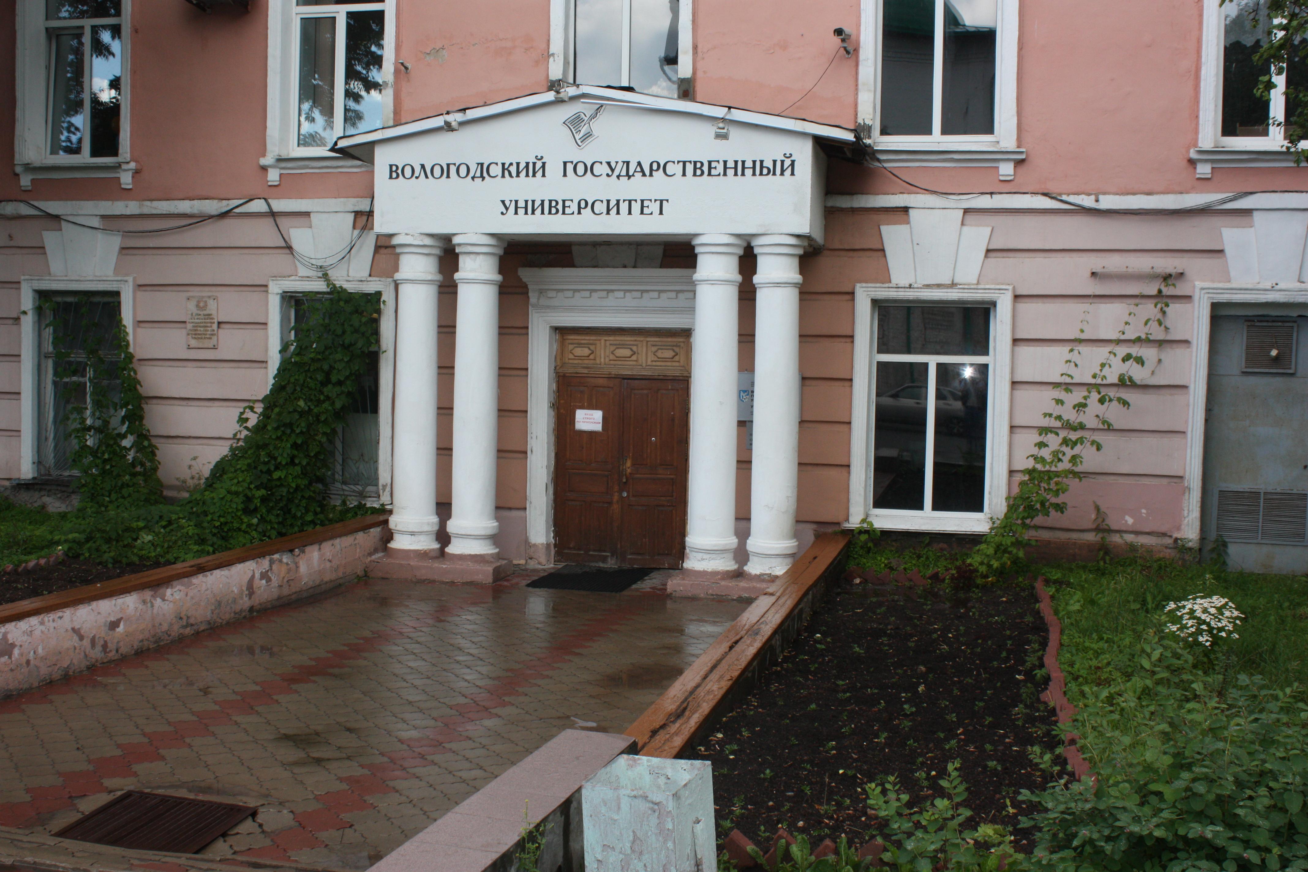 7 человек на место: в ВоГУ продолжается приемная кампания