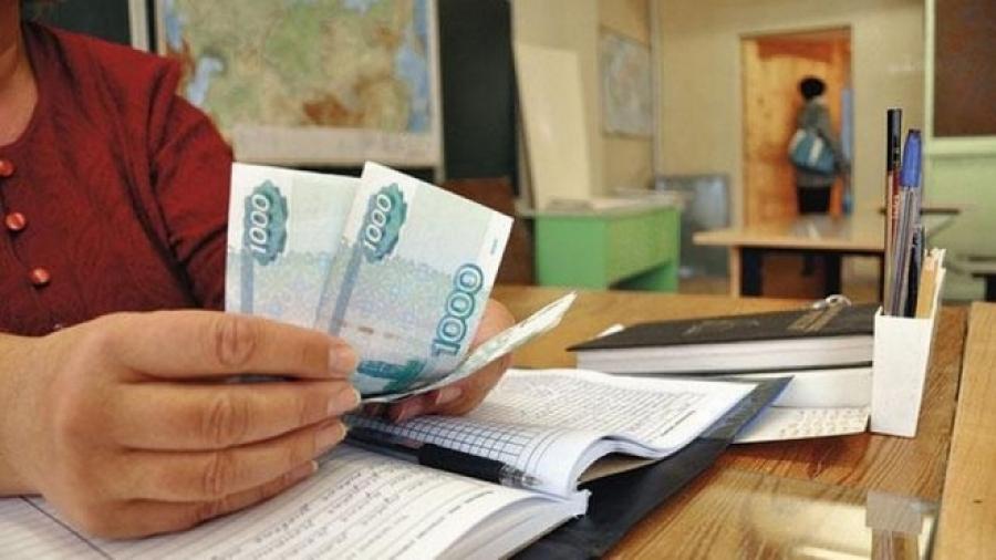 Финансирование вологодских школ: деньги на учебники педагогам выделяют, а на ремонт школ можно не сдавать