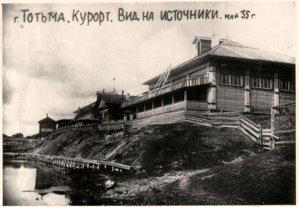 1 июня в истории Вологды