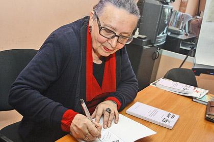 Анна Аркадьевна Шароградская