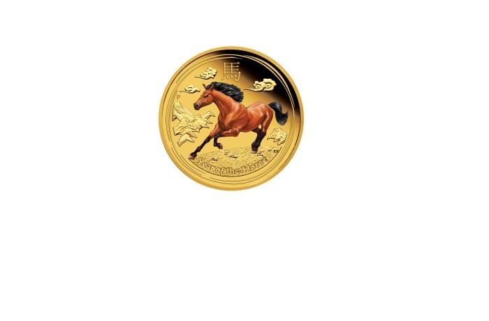 Северный банк предлагает монеты с символом наступающего года Лошади