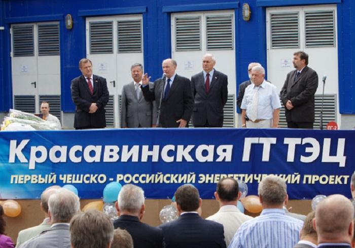 Вологодская область рискует лишиться нескольких миллиардов рублей