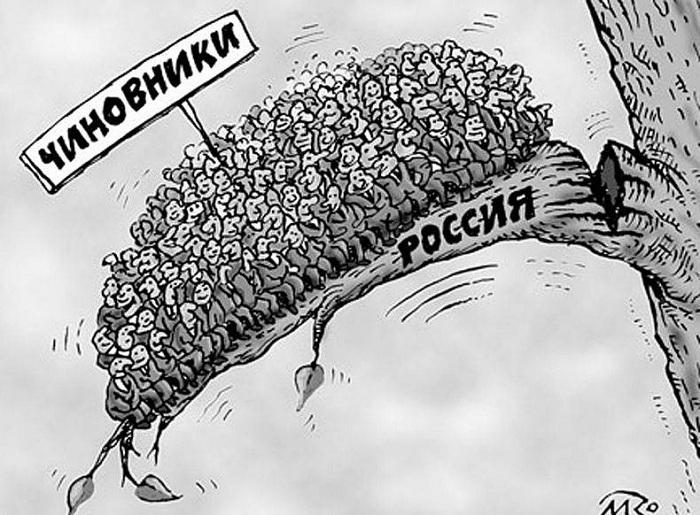 В Вологодской области взялись за сокращение госслужащих