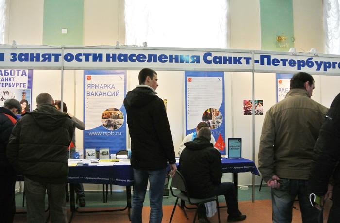 Вологжанам предлагают работу в Санкт-Петербурге с предоставлением жилья