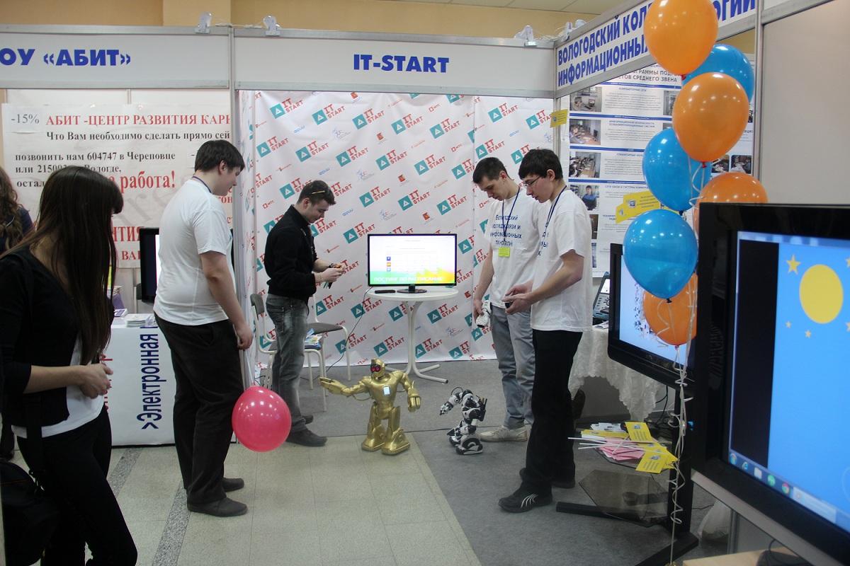 Сбербанк России представил  весь спектр услуг  и информационных сервисов для предпринимателей в Вологде