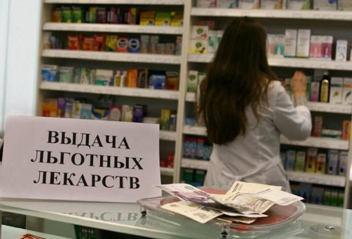 В Вологодской области выявили грубые нарушения законодательства в сфере здравоохранения