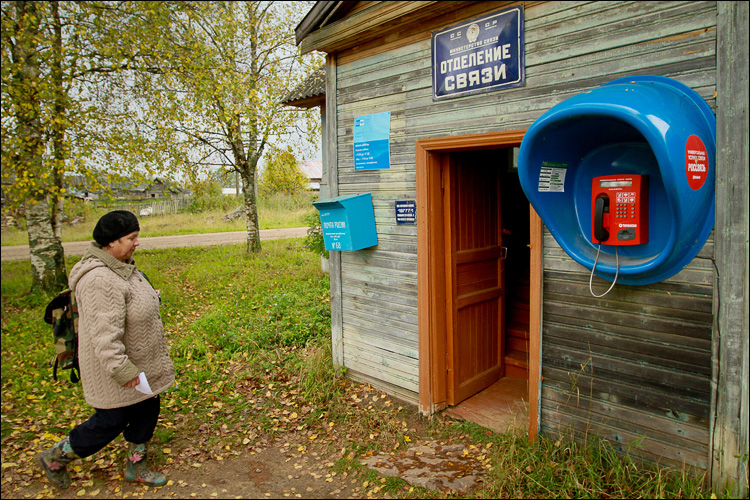 Генеральный директор «Почты России» сравнил Вологодскую область со своей организацией