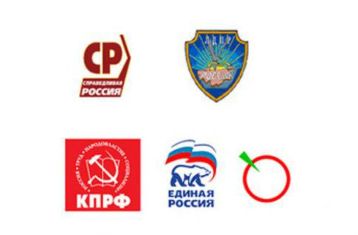 На пост губернатора Вологодской области пока претендуют три кандидата
