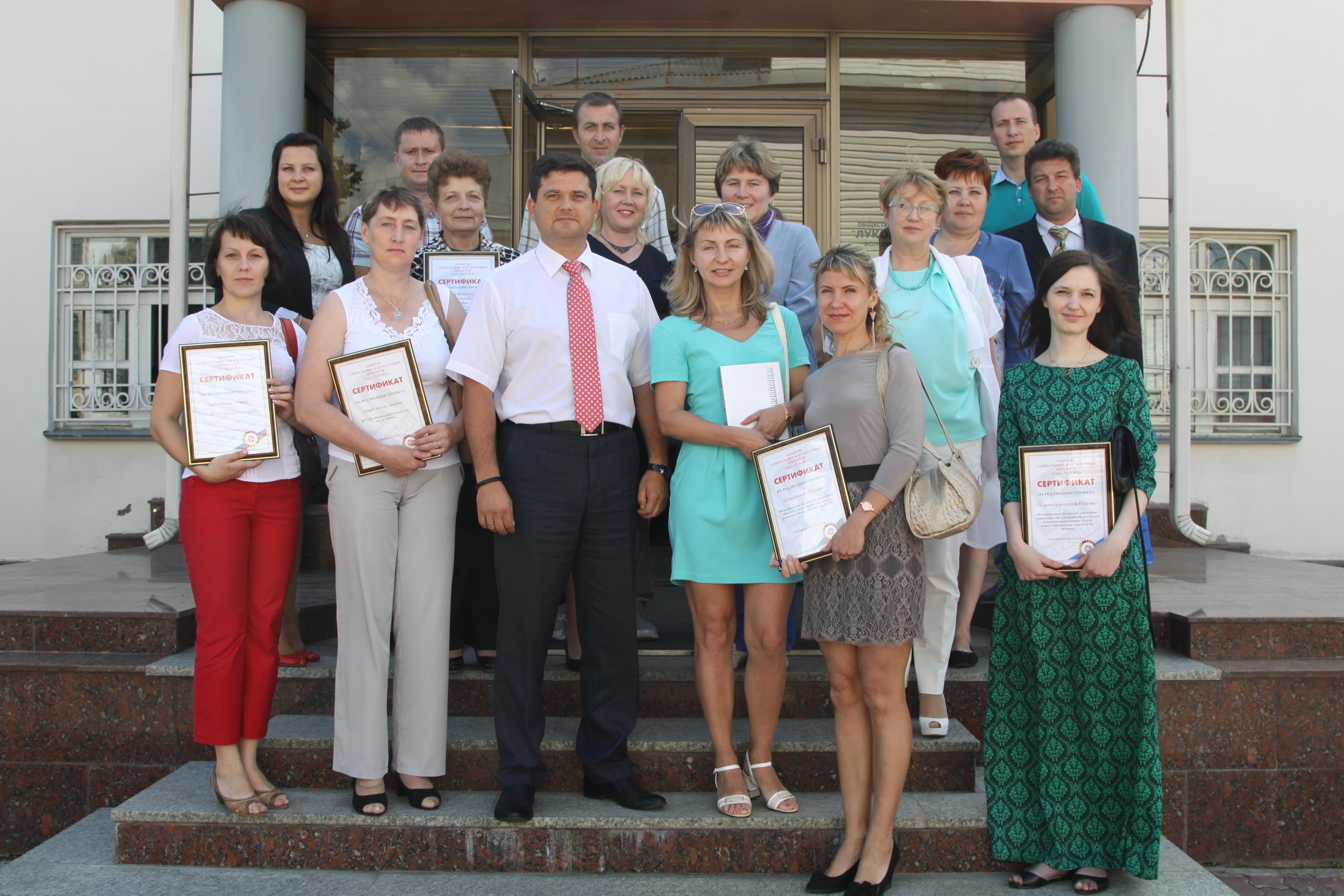 Общественные организации и муниципальные образования Вологодской области получили гранты ЛУКОЙЛа