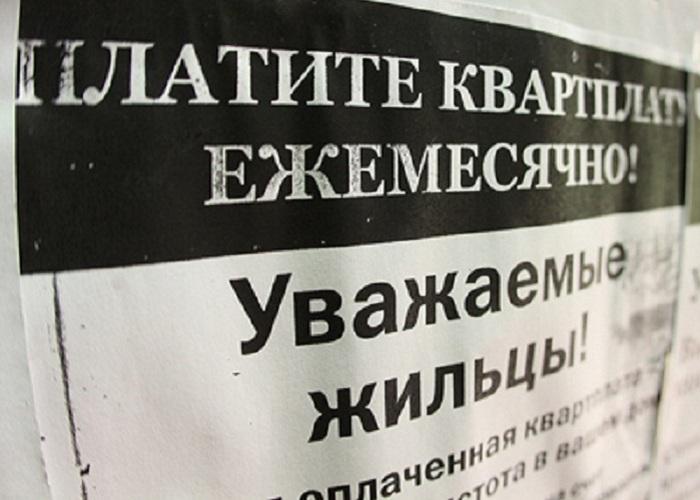 В Вологде должники вернули по решению суда 200 миллионов рублей за потребленное электричество