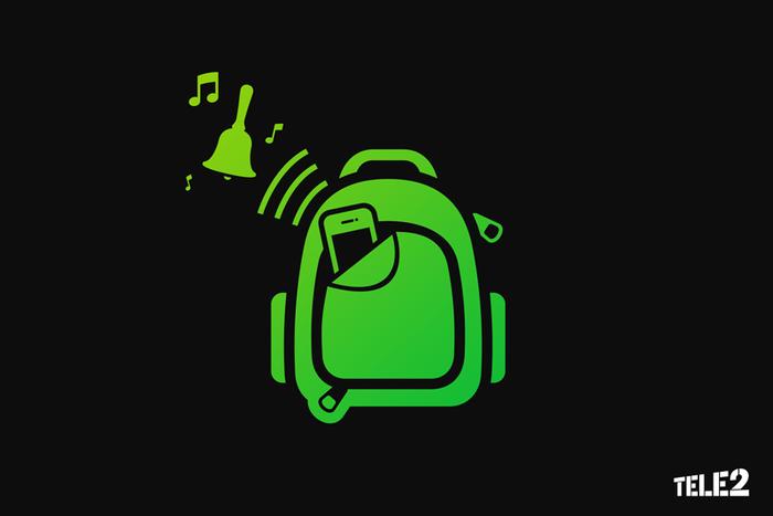 Tele2 ко Дню знаний предлагает бесплатные школьные мелодии вместо гудков