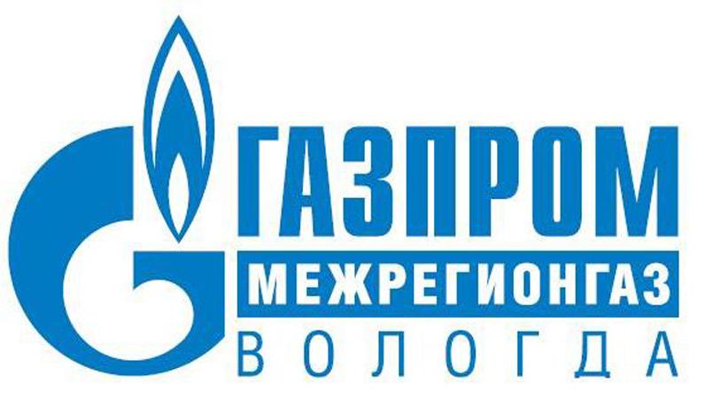 Долги всех потребителей Вологодской области за газ превысили отметку в 1,5 млрд рублей