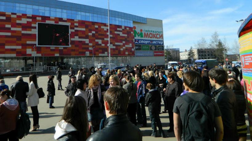 В Вологде на ТЦ «Мармелад» напал телефонный террорист