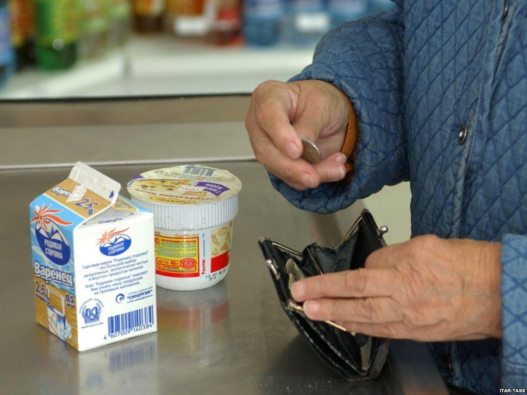 Калькулятор ПФР отказался считать пенсию работника детсада из Череповца, потому что ее зарплата ниже прожиточного минимума