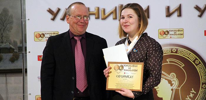 Школьница из Вологодского многопрофильного лицея победила в финале олимпиады «Умники и умницы»
