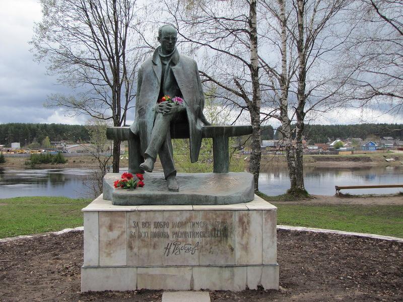 Памятник Рубцову в Тотьме стал объектом культурного наследия