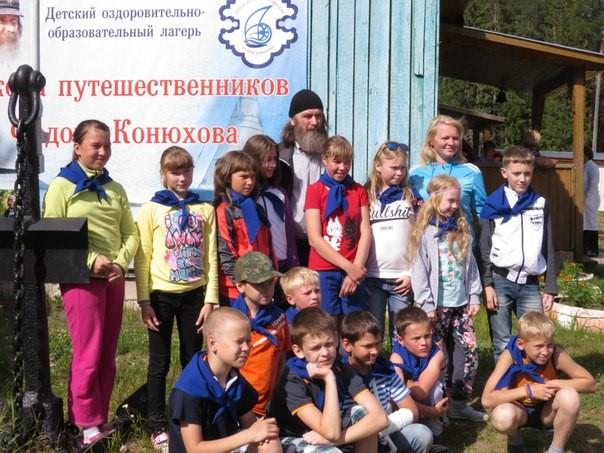 «Школа путешественников Федора Конюхова» впервые примет детей с ограниченными возможностями развития