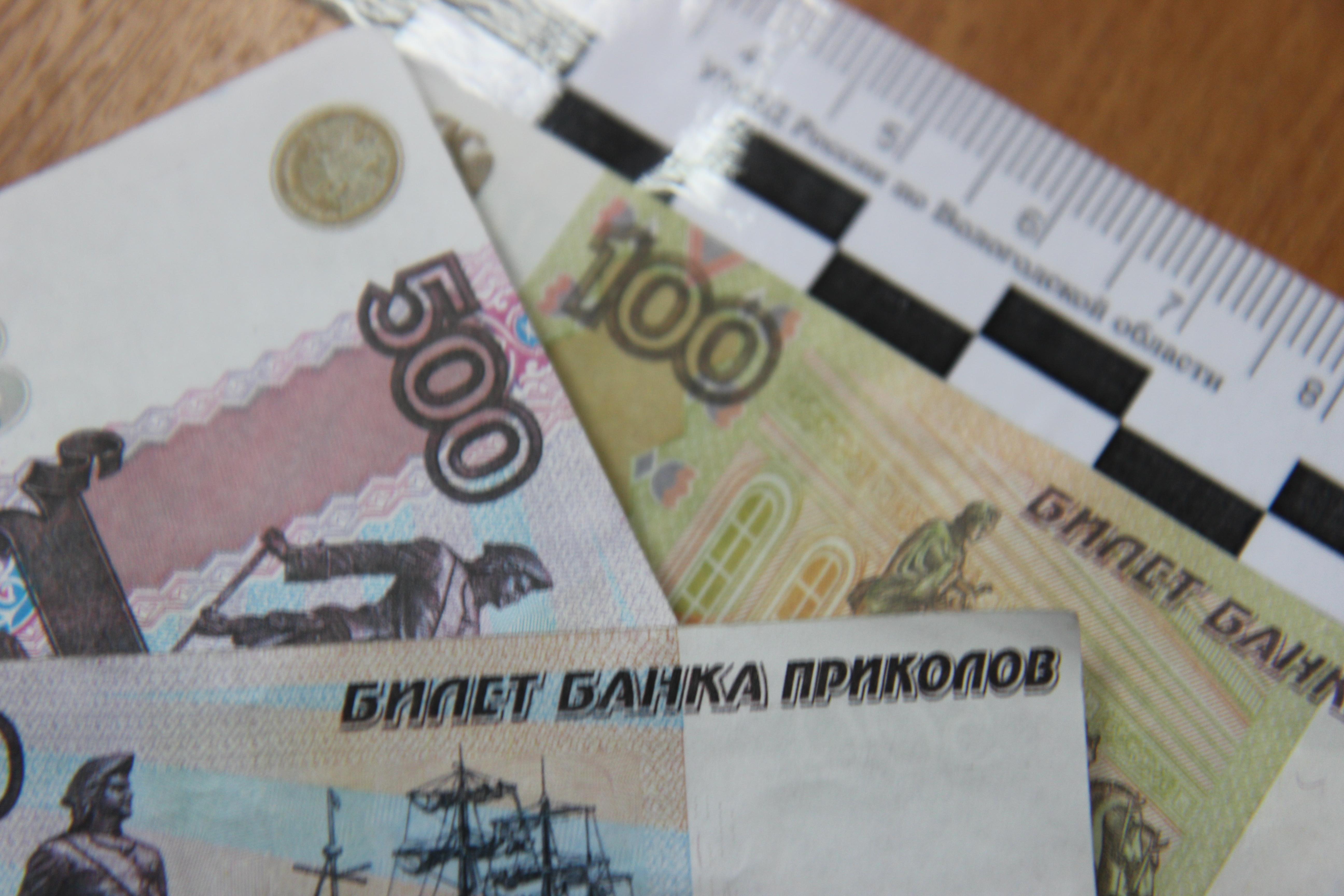 В Вологде со скупщиком меди расплатились билетами банка приколов