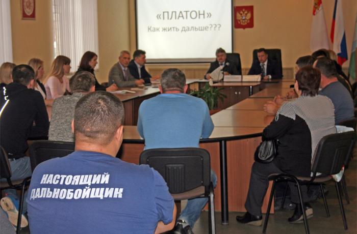 Вологодский бизнес-омбудсмен сообщил требования дальнобойщиков Уполномоченному при президенте