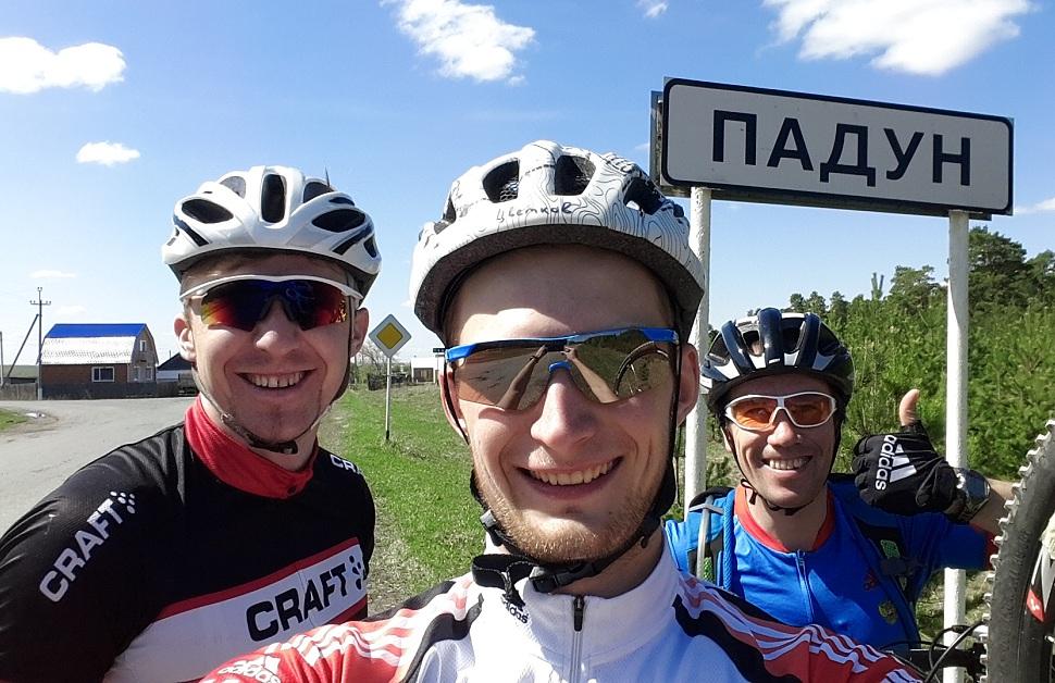 Вологжанин Максим Цветков приступил к тренировкам в Тюменской области