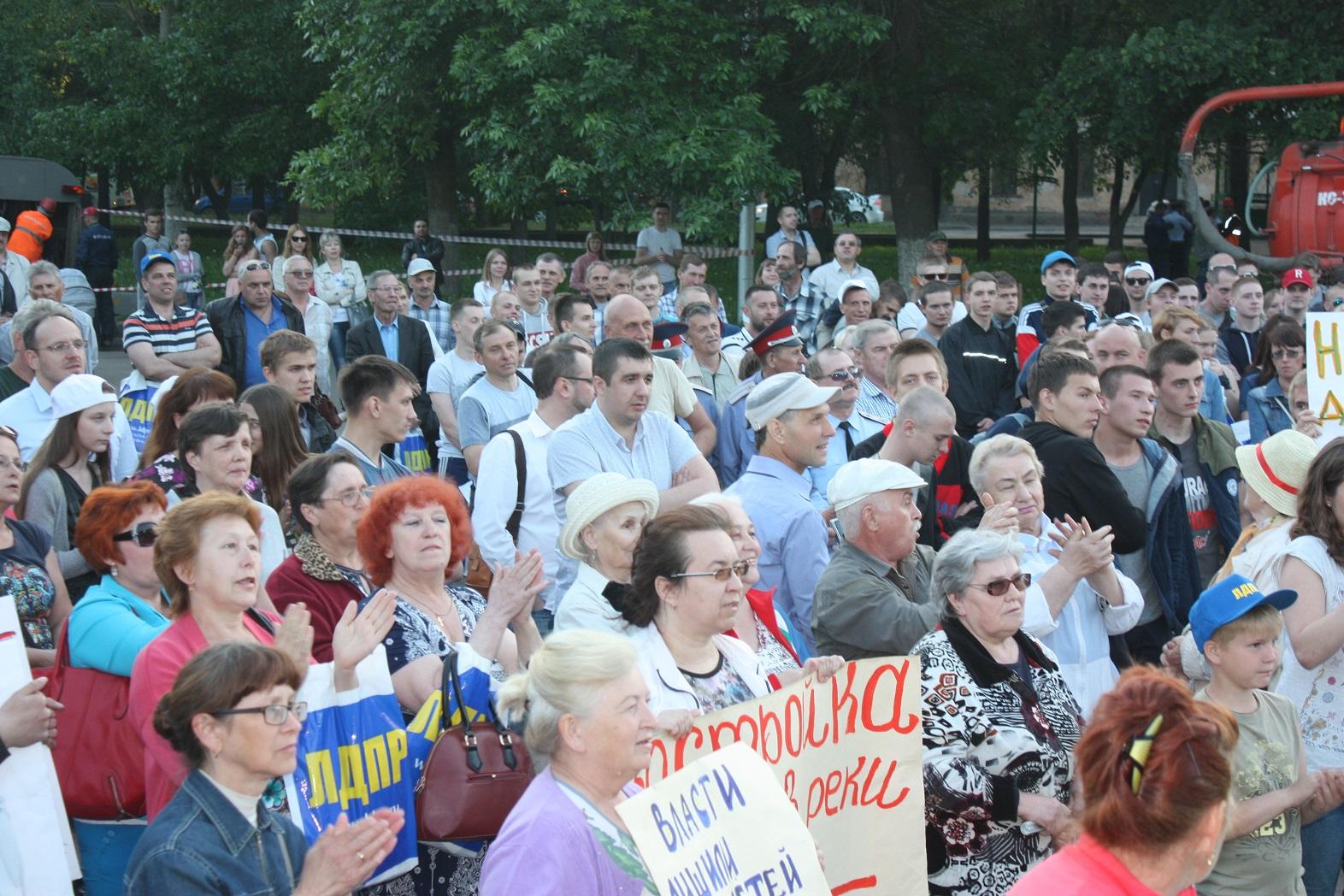 В Вологде прошел митинг за создание парка на улице Фрязиновской