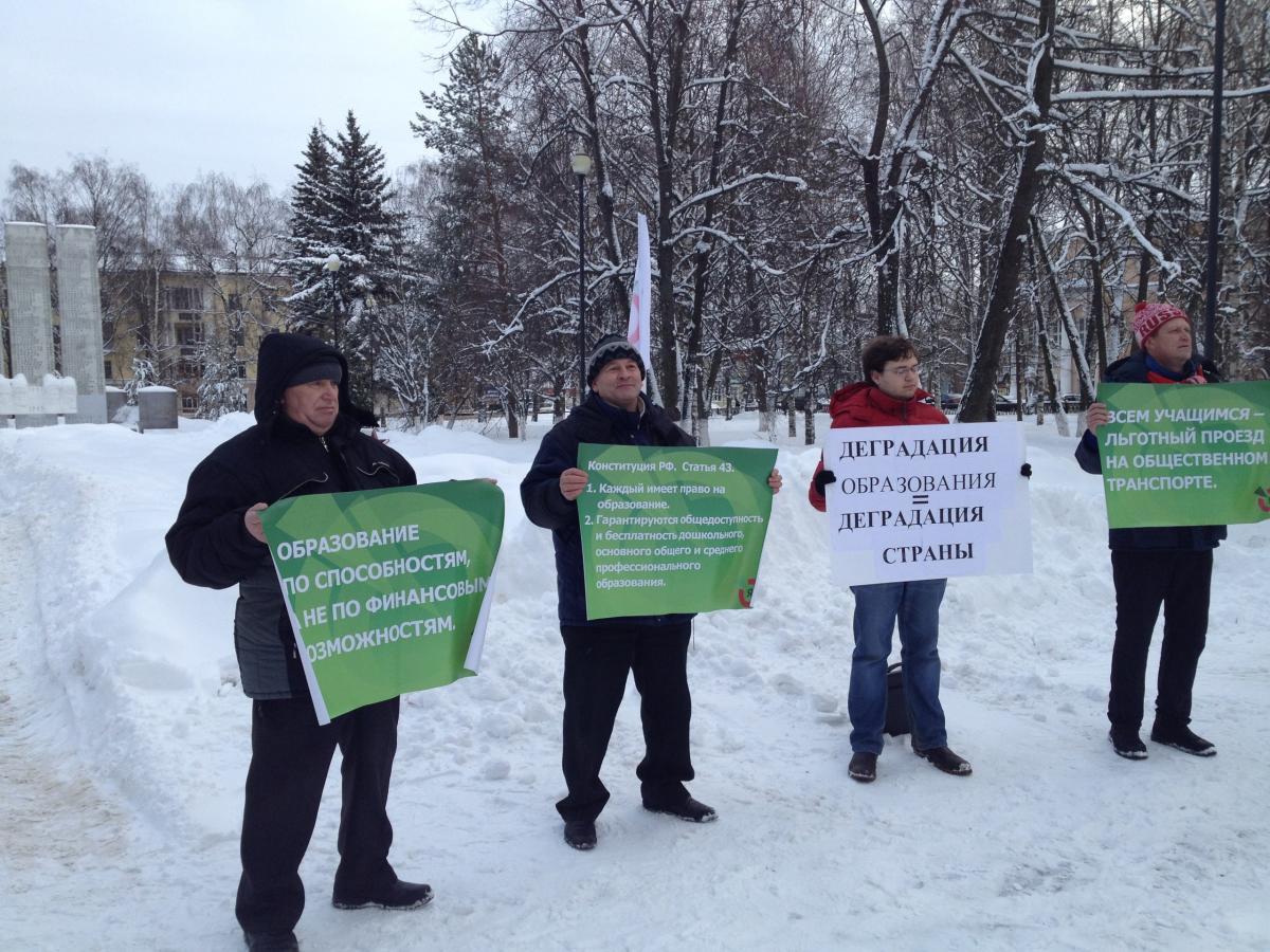 В Вологде вышли на акцию с плакатами  в защиту права на образование