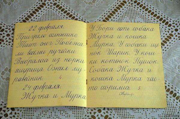 14 августа в истории Вологды