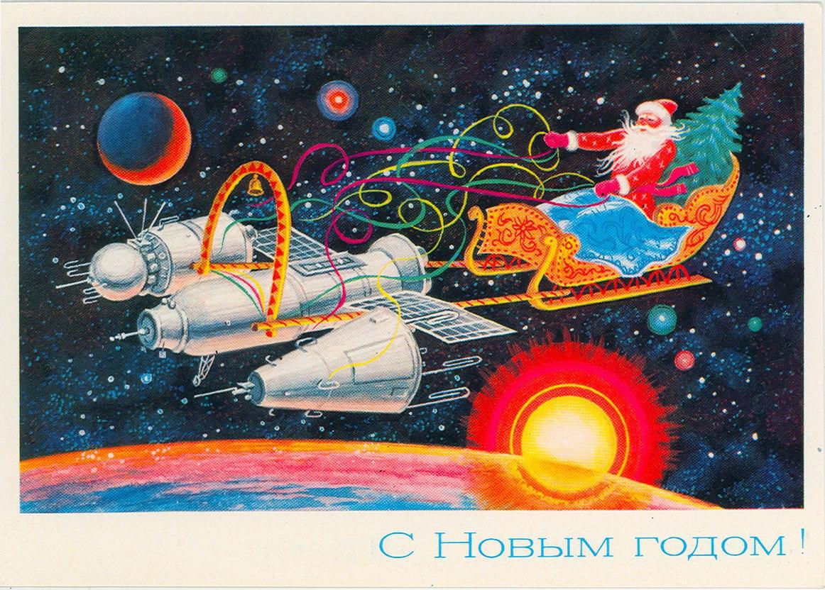 """Самую большую """"космическую"""" открытку в мире привезут в Великий Устюг"""