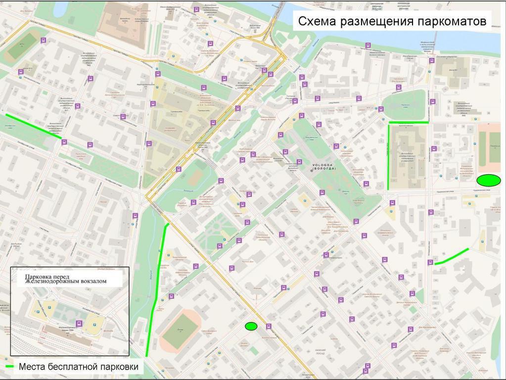 Администрация Вологды опубликовала схему размещения паркоматов