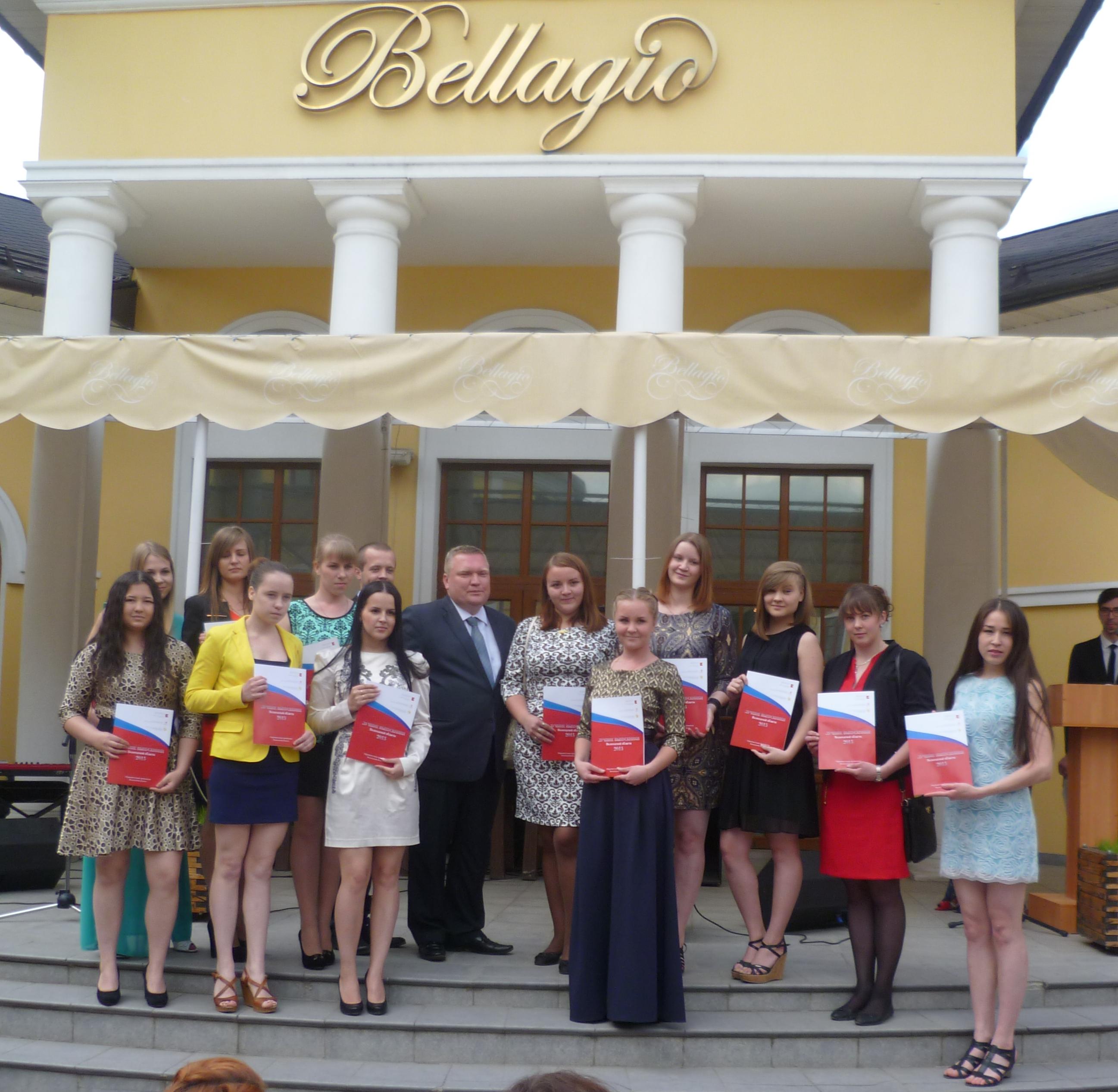 Лучших выпускников 2015 года чествовали в Вологде