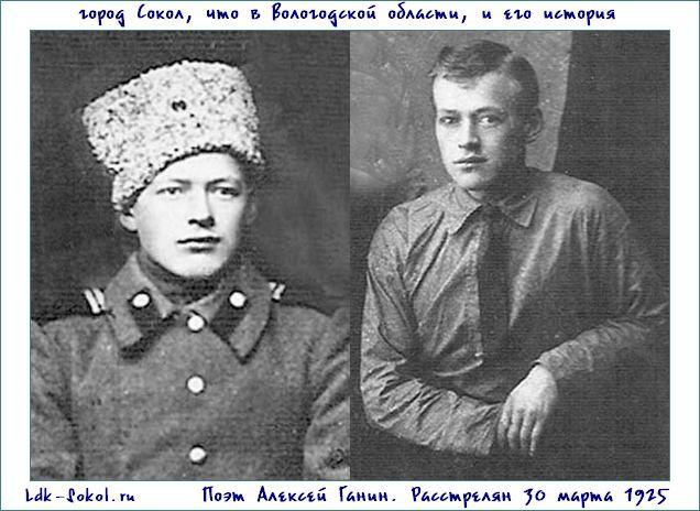30 марта в истории Вологды