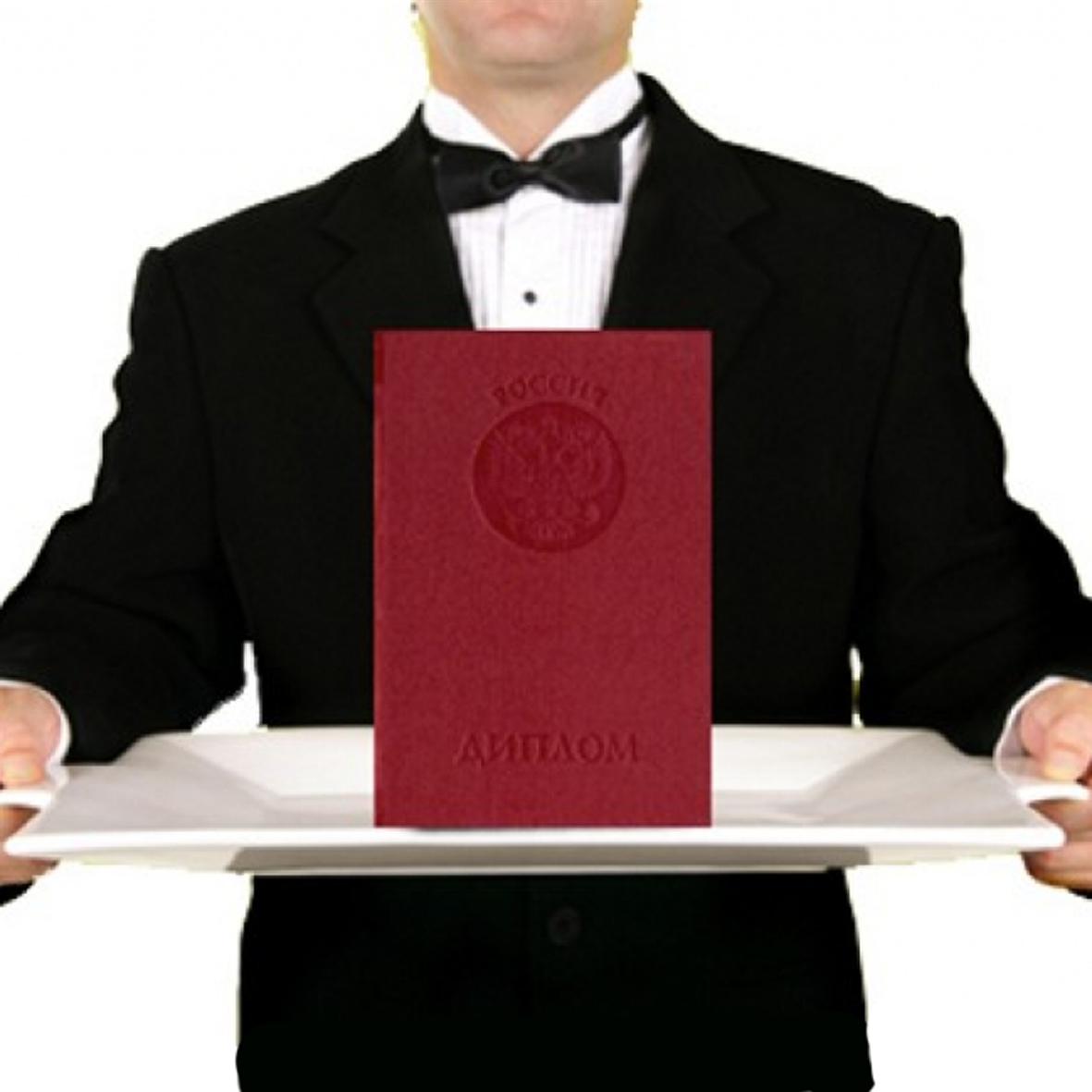 Выпускники Вологодского госуниверситета получат дипломы без «корочек»