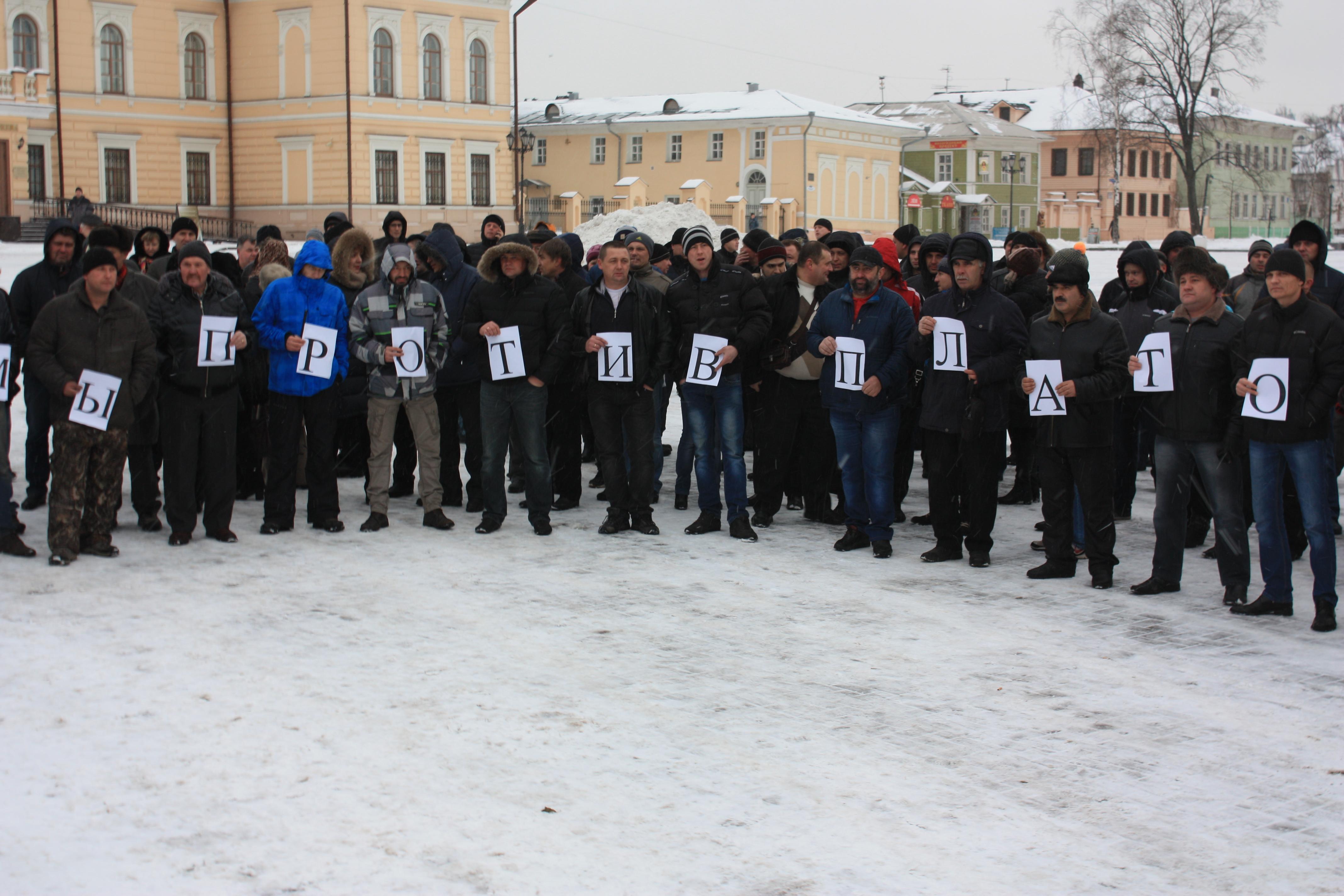 В Вологде дальнобойщикам отказались предоставить помещение для проведения съезда