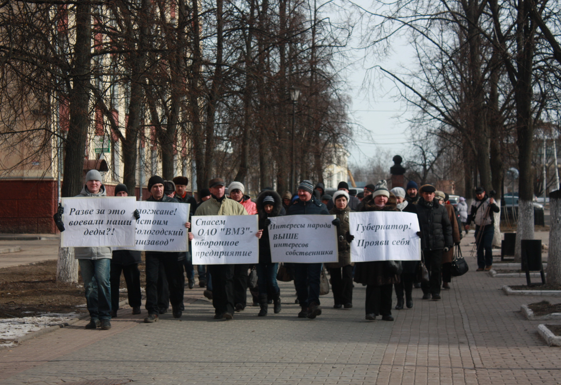 В Вологде работники машзавода вышли на митинг против новых увольнений