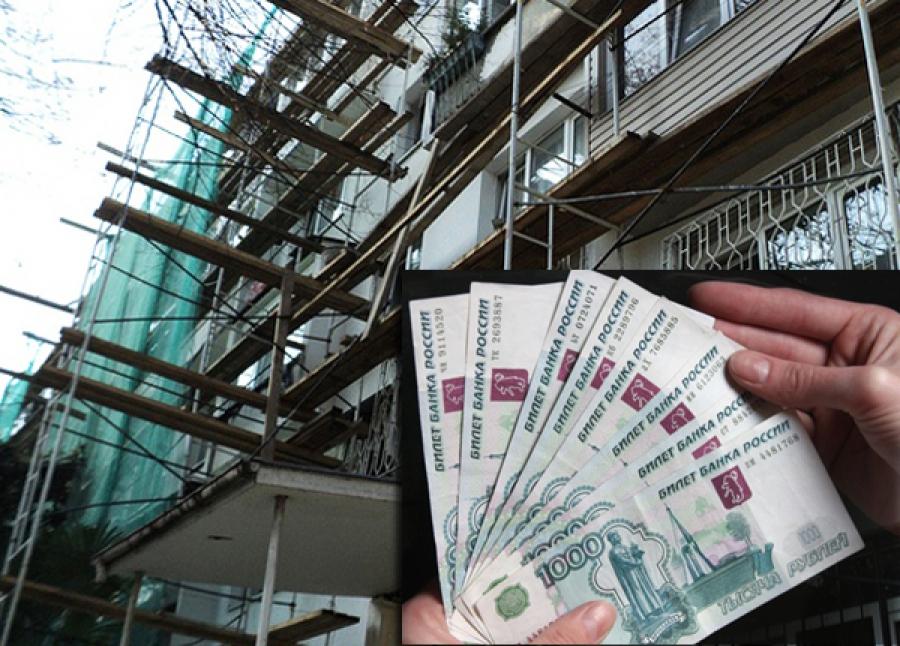 Руководитель УК нажил более 2 млн рублей на капремонте домов в Вологде
