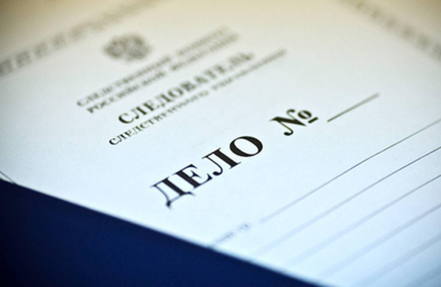 Возбуждено уголовное дело по факту растраты в Главном управлении МЧС России по Вологодской области
