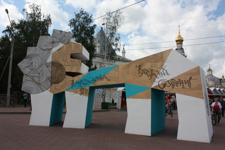 Гармонь и томик стихов Рубцова появились на скамейке на берегу реки Вологды