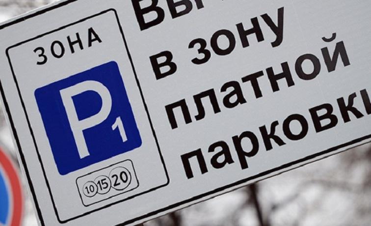 """Организацией платных парковок в центре Вологды займется """"Ростелеком"""""""