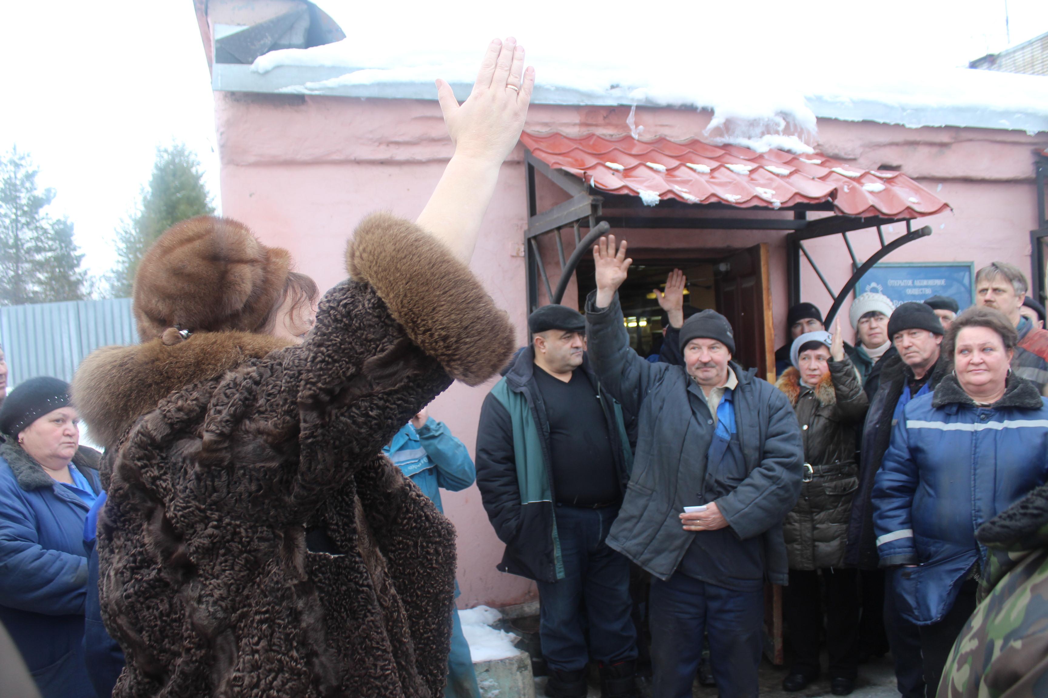 Рабочие «Вологодского машиностроительного завода» перенесли забастовку