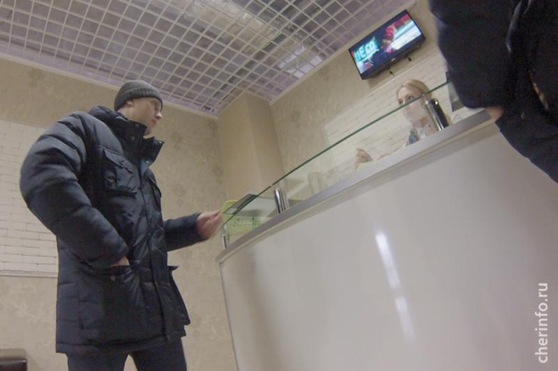 В Череповце неизвестные от имени мэрии приглашают жителей в фитнес-центр