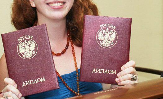 Студенты ВоГУ смогут получать дипломы на немецком языке