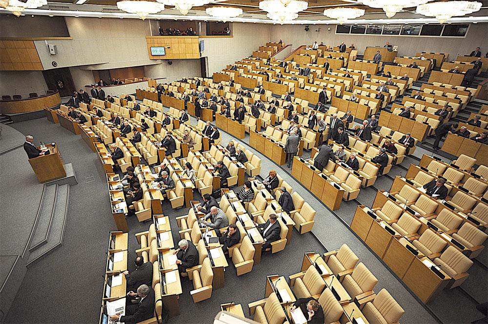 Депутатов Госдумы будут лишать мандатов за прогулы