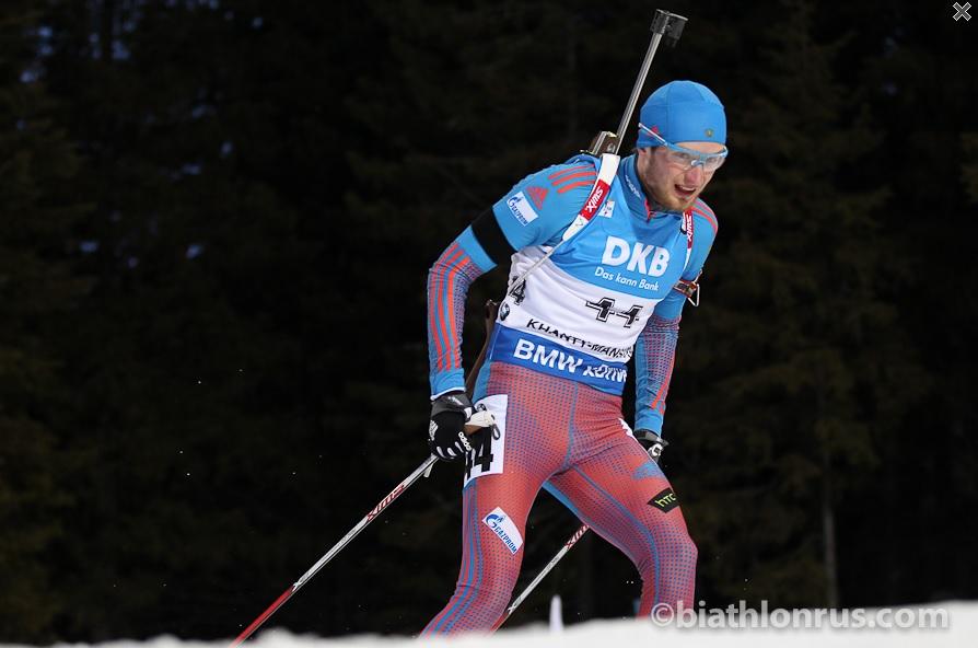 На последнем этапе Кубка мира по биатлону Максим Цветков стал лишь 44-м