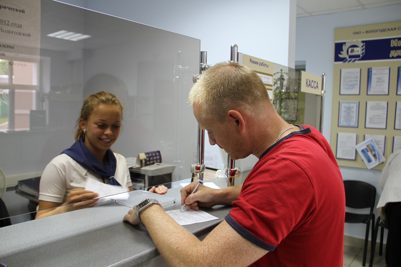 В кассах «Вологдаэнергосбыта» можно оплатить услуги почти 200 организаций Вологодской области
