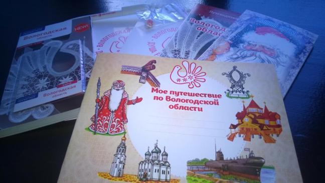 Вологодским первоклассникам на линейках вручат детские путеводители по области