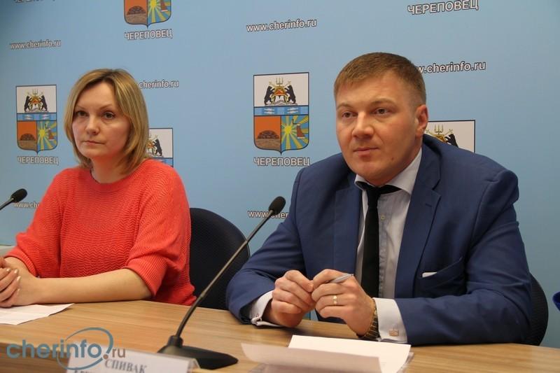 Комитет социальной защиты в Череповце упразднен