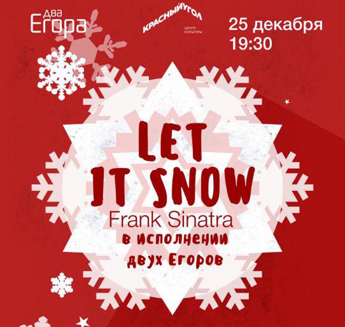 Музыкальный вечер «Let it snow» пройдет в Вологде 25 декабря