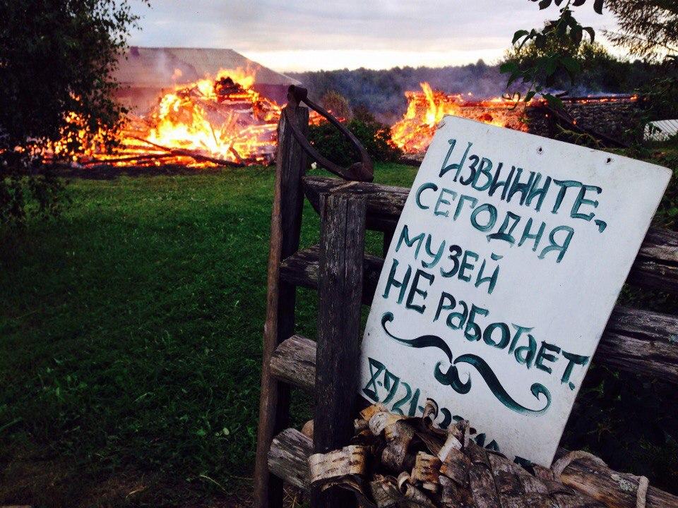 В Верховажье сгорел «Дом-музей крестьянина Мехаева»